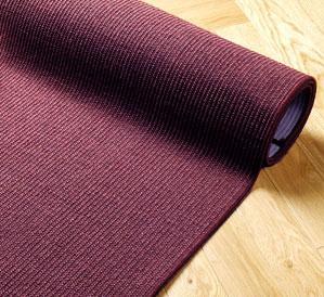 sisal teppich umkettelt aubergine 250x350cm lila 100 sisal ebay. Black Bedroom Furniture Sets. Home Design Ideas
