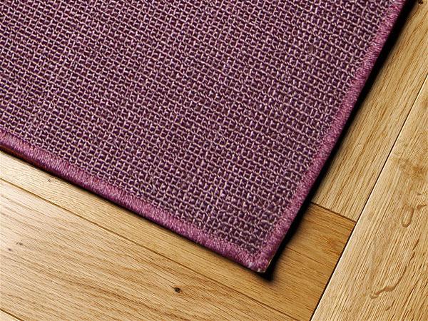 sisal teppich umkettelt aubergine 90x160cm lila 100 sisal ebay. Black Bedroom Furniture Sets. Home Design Ideas